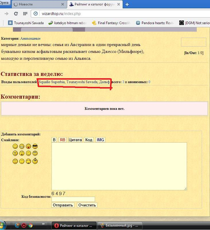 http://s7.uploads.ru/mgnDO.jpg