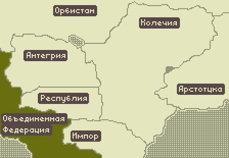 http://s7.uploads.ru/mnuIH.jpg