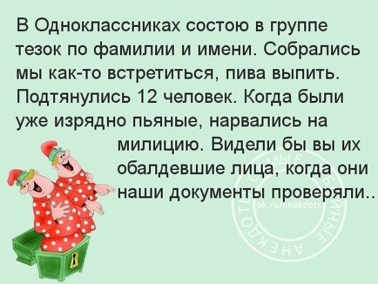 http://s7.uploads.ru/mplZL.jpg