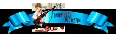 http://s7.uploads.ru/msGBt.png