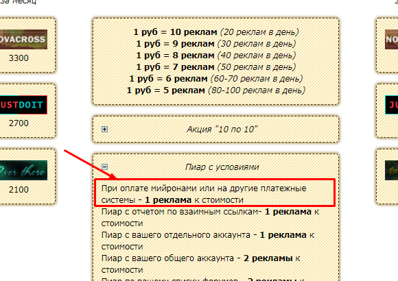 http://s7.uploads.ru/mxl7X.png