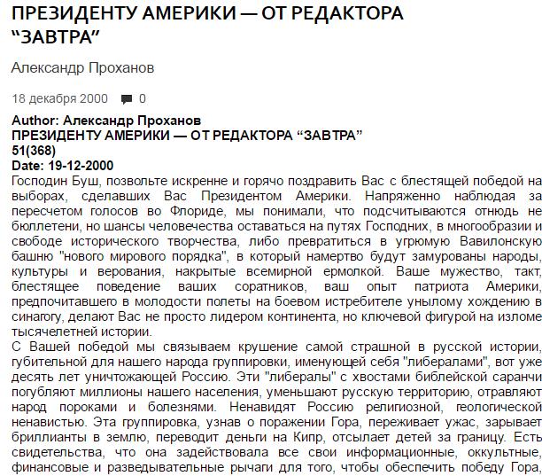 http://s7.uploads.ru/n2B3b.png
