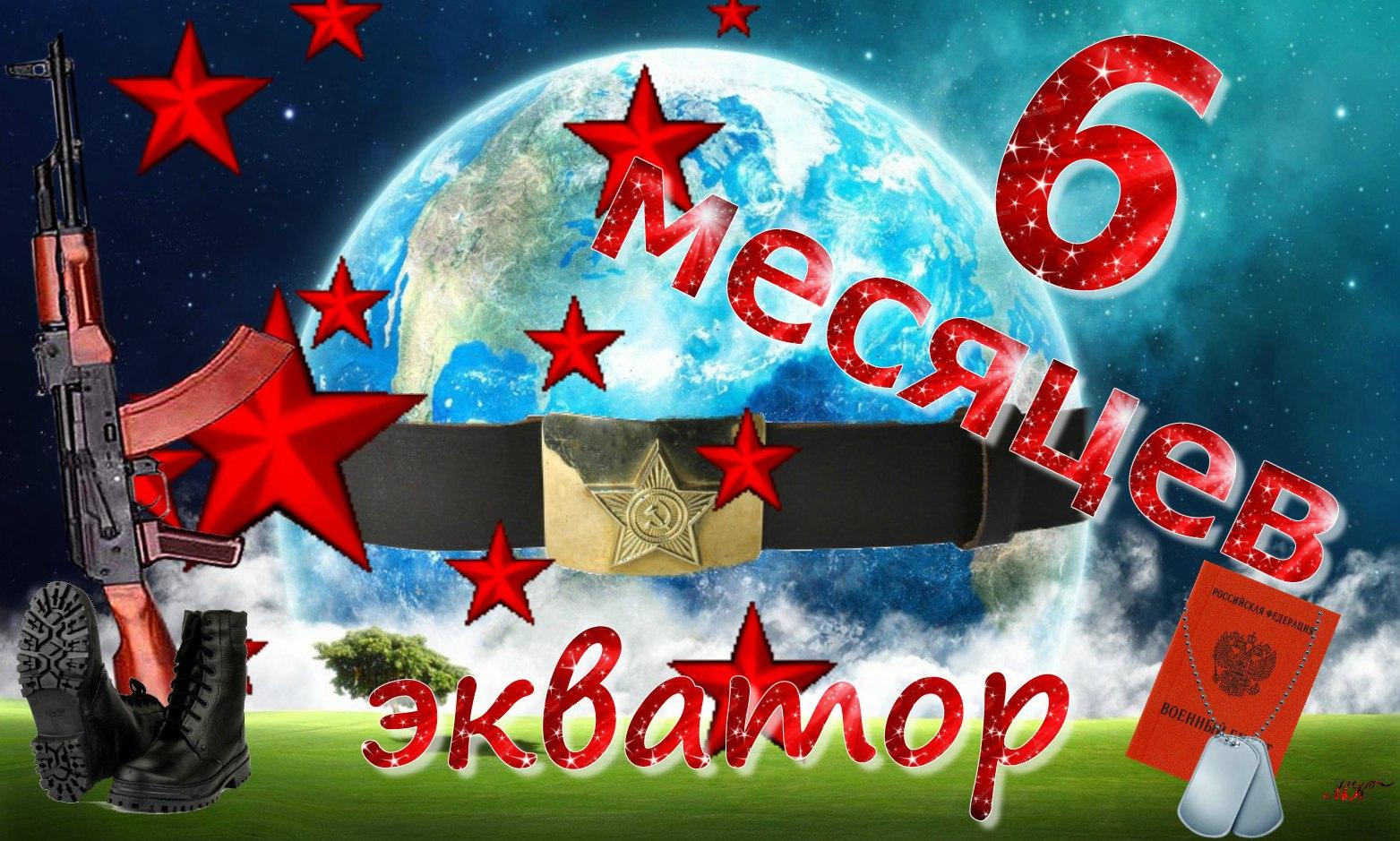 http://s7.uploads.ru/n5V74.jpg