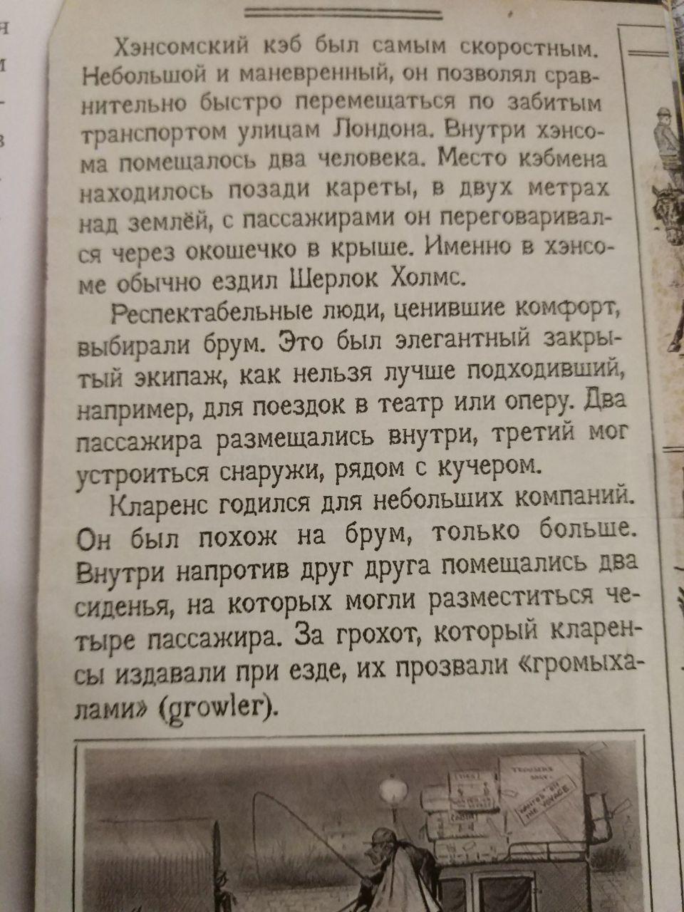 http://s7.uploads.ru/nCAmy.jpg