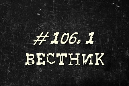 http://s7.uploads.ru/nI64o.jpg