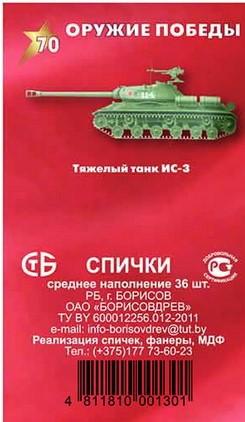 http://s7.uploads.ru/nQXBU.jpg