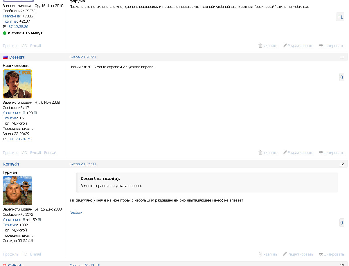 http://s7.uploads.ru/nRUDE.jpg