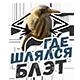http://s7.uploads.ru/nVwHg.png