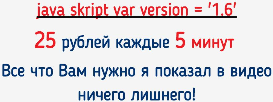 http://s7.uploads.ru/nZxkT.jpg
