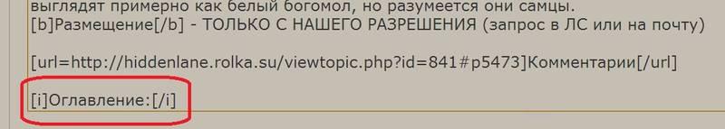 http://s7.uploads.ru/nbxPU.jpg