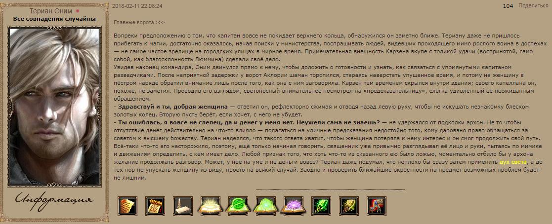 http://s7.uploads.ru/neN5b.png
