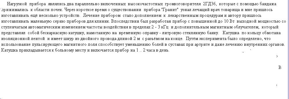 http://s7.uploads.ru/neSRp.png