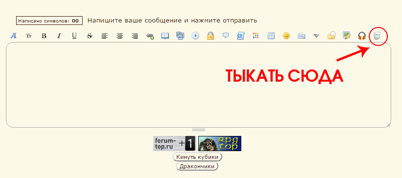 http://s7.uploads.ru/niLZC.jpg