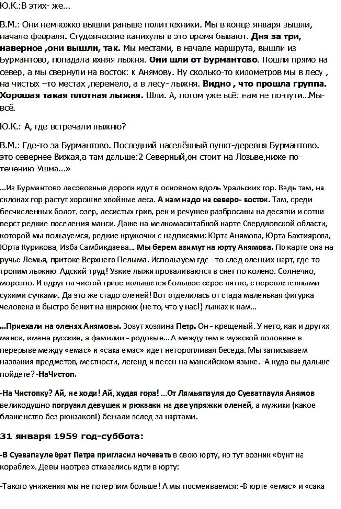 http://s7.uploads.ru/nr6B3.png