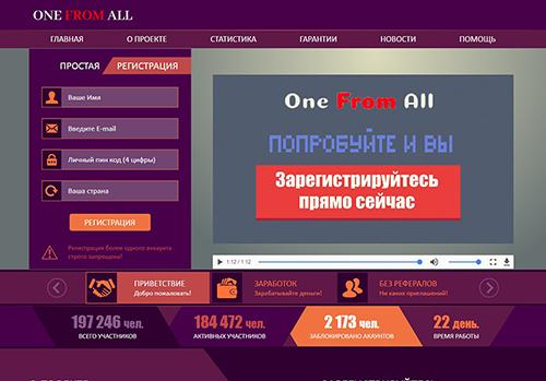 http://s7.uploads.ru/nrztH.jpg