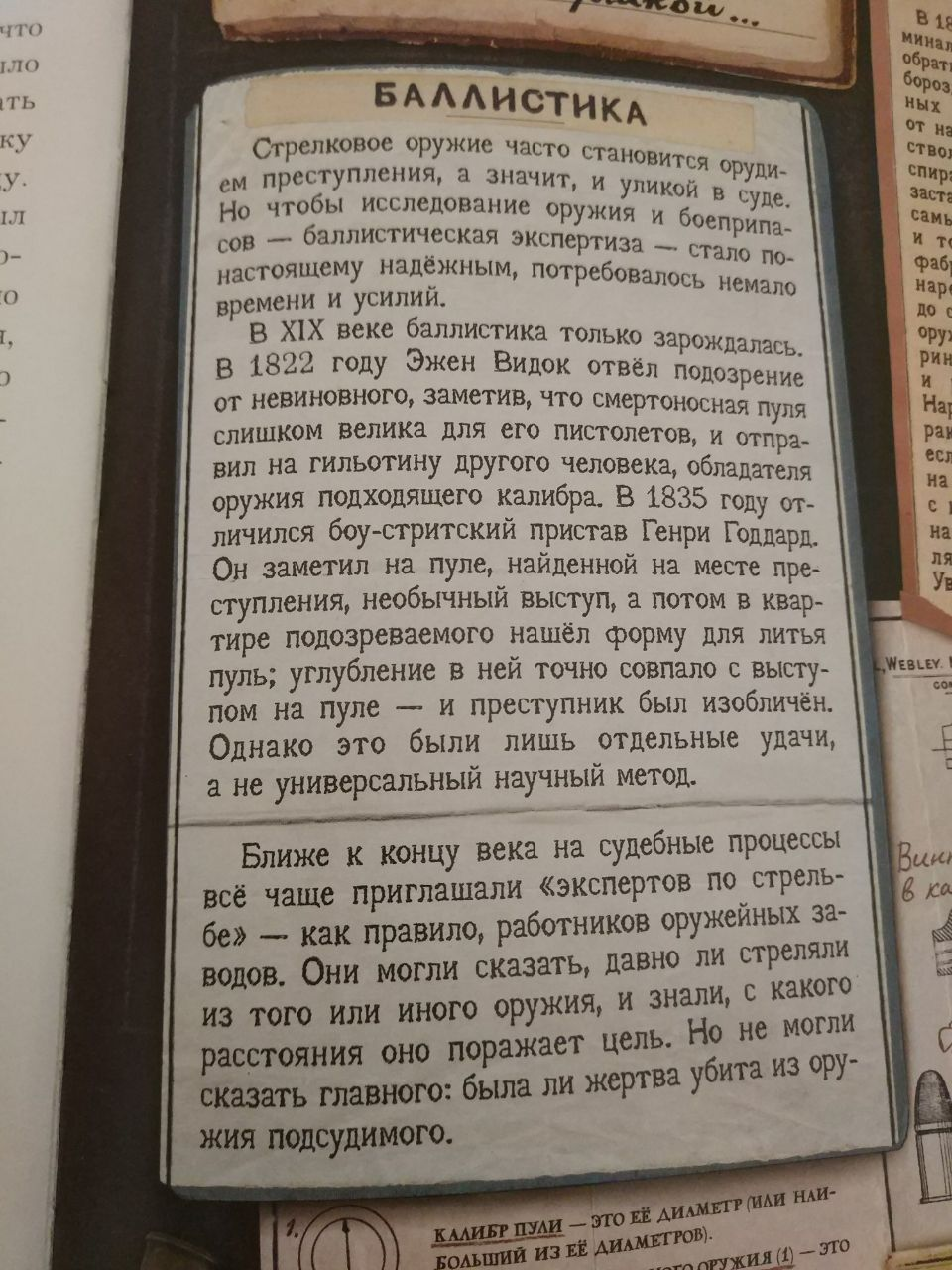 http://s7.uploads.ru/nzkbW.jpg