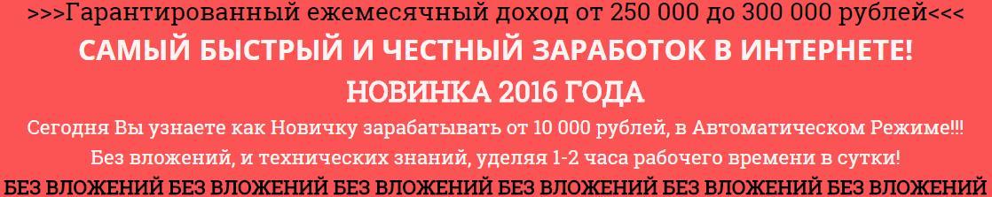 http://s7.uploads.ru/o3Obu.jpg