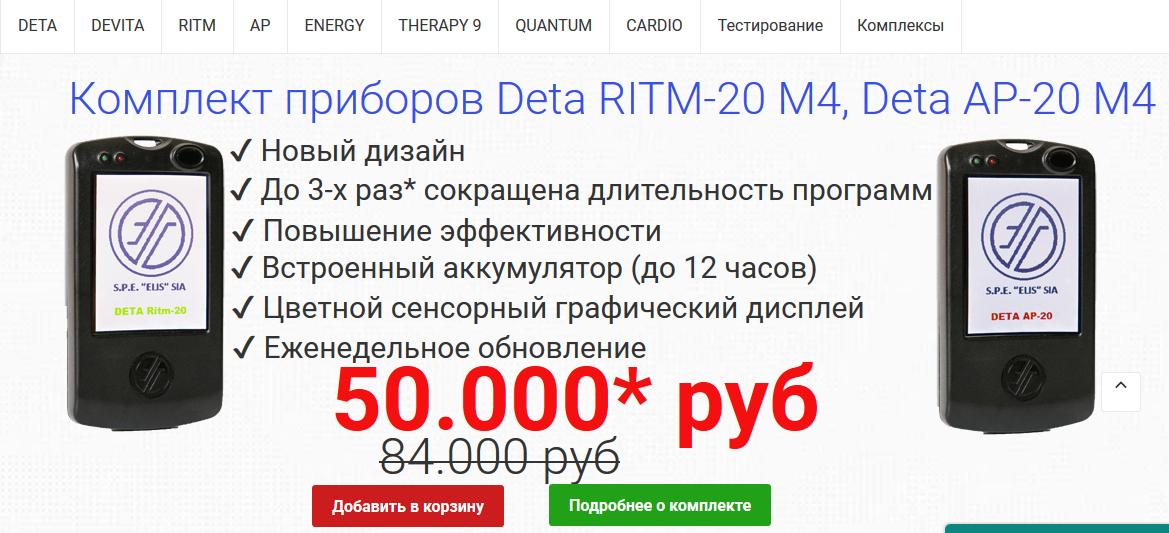 http://s7.uploads.ru/oDRXf.png
