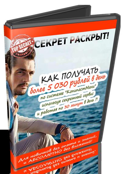 http://s7.uploads.ru/oEQPZ.png