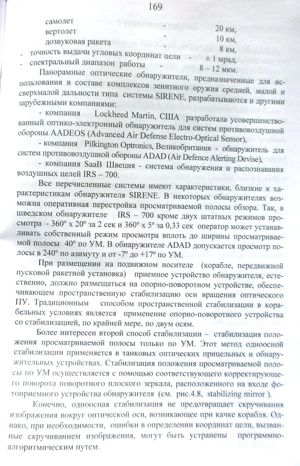 http://s7.uploads.ru/oNesF.jpg