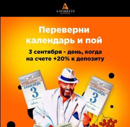http://s7.uploads.ru/oNmvR.png