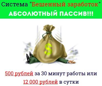 http://s7.uploads.ru/oOeqp.jpg