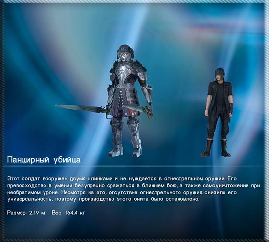 http://s7.uploads.ru/oRiLx.jpg