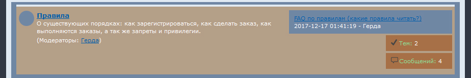 http://s7.uploads.ru/oaQts.jpg