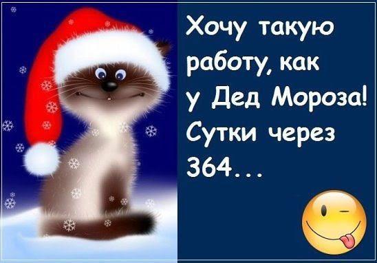 http://s7.uploads.ru/oeFEp.jpg