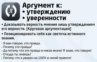 http://s7.uploads.ru/op8Bc.jpg