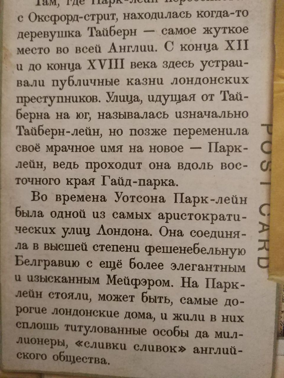 http://s7.uploads.ru/otfku.jpg