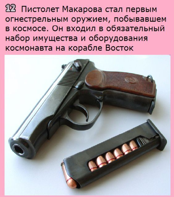 http://s7.uploads.ru/p40ns.jpg