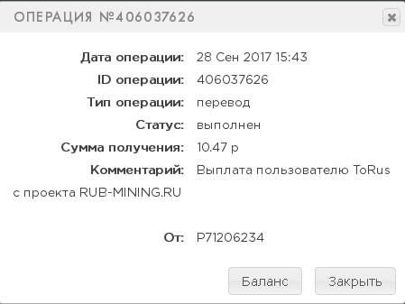 http://s7.uploads.ru/pGwIe.jpg