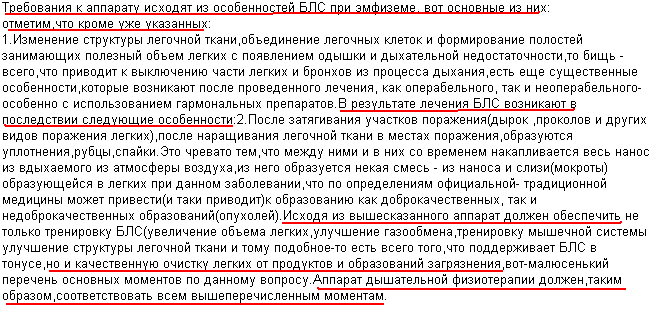http://s7.uploads.ru/pMLye.png