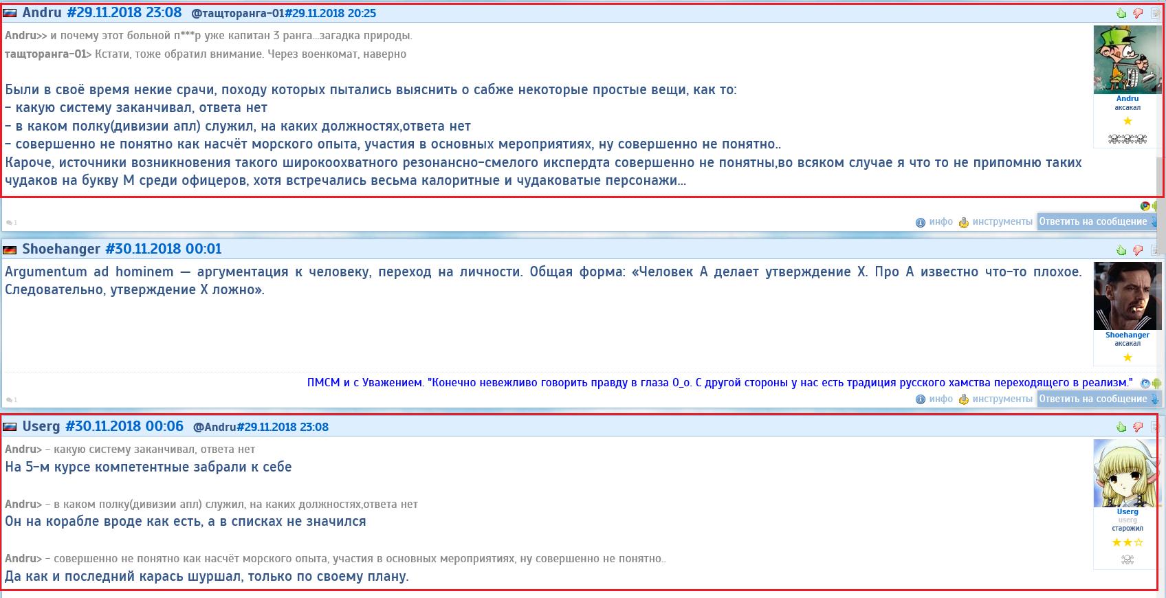 http://s7.uploads.ru/pO4tP.png
