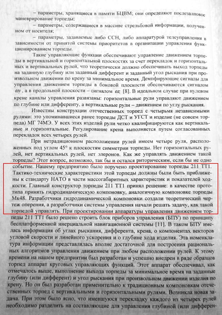 http://s7.uploads.ru/pUxMh.jpg