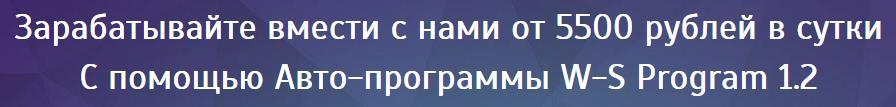 http://s7.uploads.ru/pXM1k.jpg