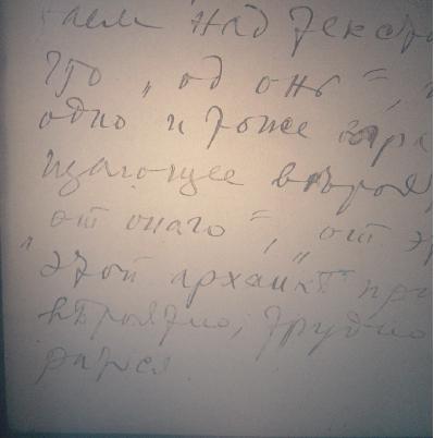 http://s7.uploads.ru/pY32e.jpg