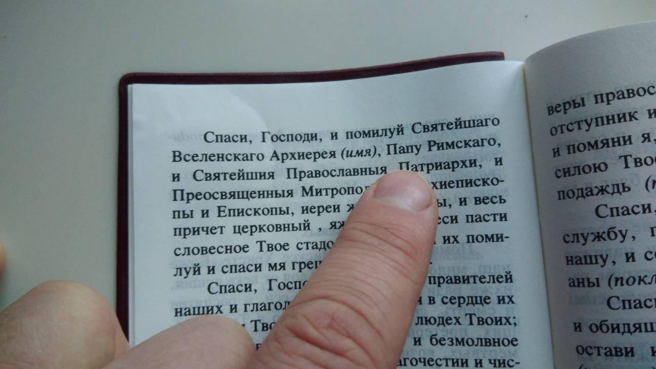 http://s7.uploads.ru/paqSP.jpg