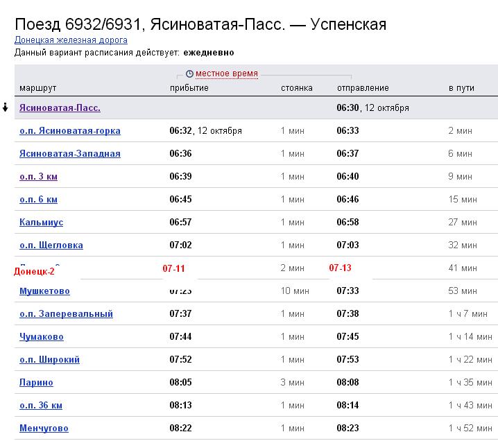 http://s7.uploads.ru/pd5Ne.png