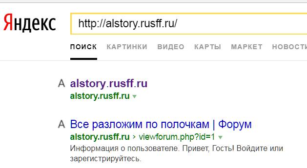 http://s7.uploads.ru/peFhH.png