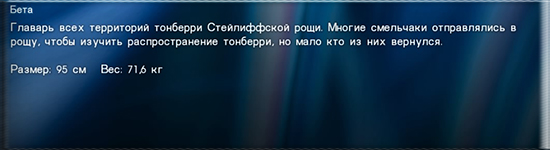http://s7.uploads.ru/peRVn.jpg
