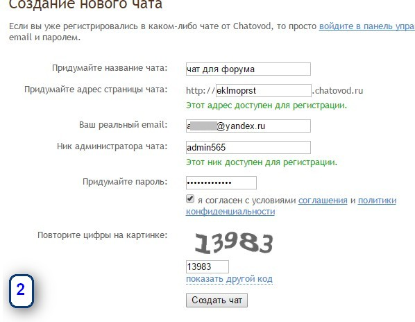 http://s7.uploads.ru/ph5Wf.jpg