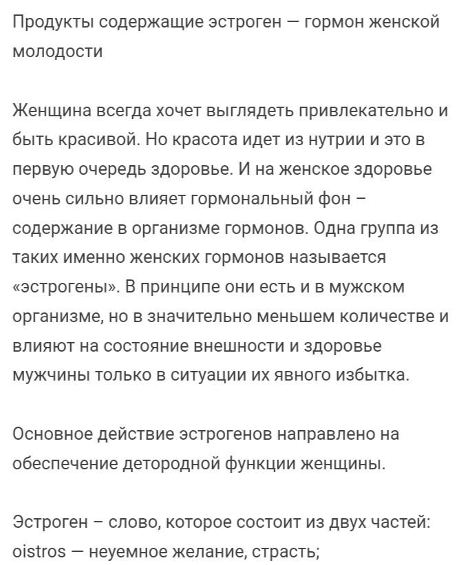 http://s7.uploads.ru/piRuT.jpg