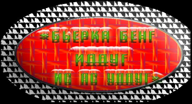 pmV72.png