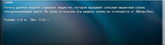 http://s7.uploads.ru/pmYaU.jpg
