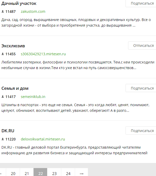 http://s7.uploads.ru/psPFj.png