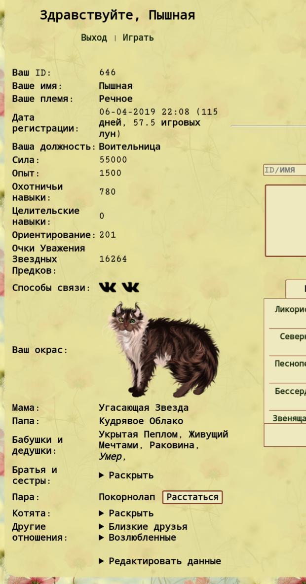 http://s7.uploads.ru/pzWtZ.png