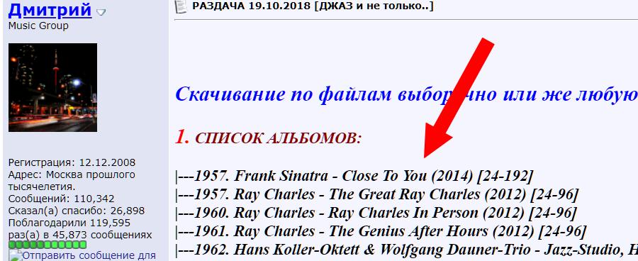 http://s7.uploads.ru/q2Nc1.png