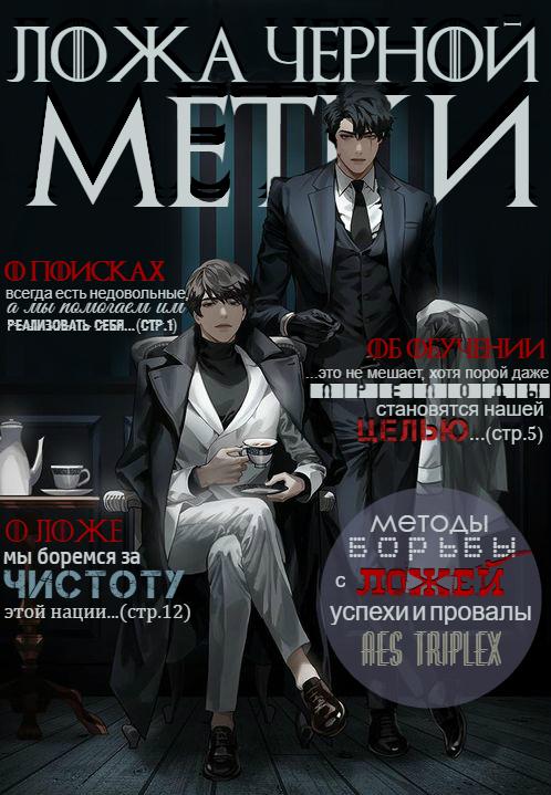 http://s7.uploads.ru/q34Vp.jpg